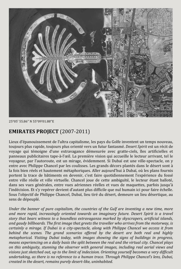 Emirates Project (2007-2011)